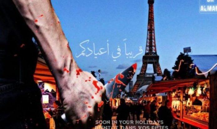 Imagem divulgada pelo Estado Islâmico sugere novos ataques em Paris