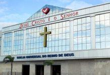Fachada de um templo da Igreja Universal do Reino de Deus