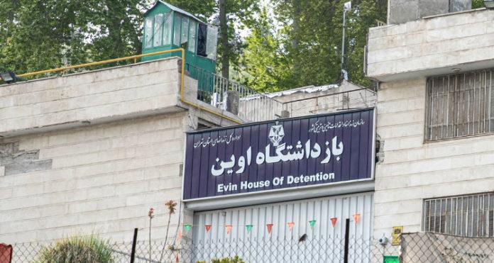 Principal entrada da prisão de Evin, em Teerã, capital do Irã, onde muitos cristãos estão presos. Evin é conhecida por torturas e maus-tratos aos detidos.