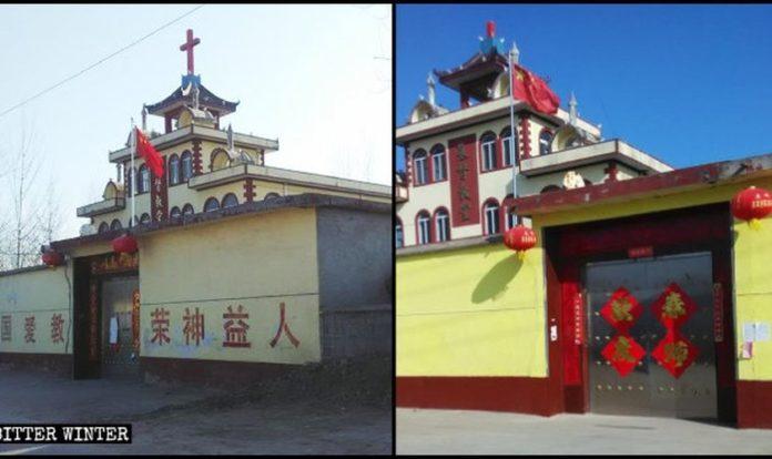 A cruz de uma Igreja dos Três Poderes na vila de Hexi foi destruída em 3 de fevereiro. (Imagem: Bitter Winter)