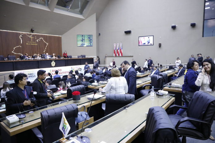 Assembleia Legislativa do Amazonas (Foto: Danilo Mello/ALE)