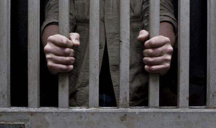 Cadeia (Reprodução)