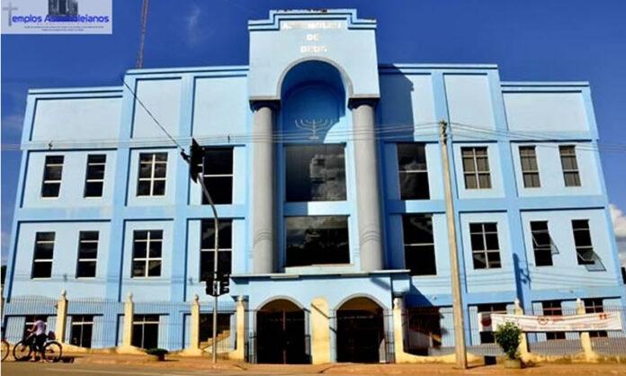 Templo principal da Igreja Assembleia de Deus em Rio Branco, Acre (Foto: Templos Assembleianos)