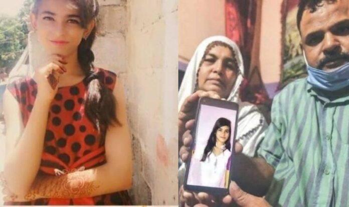 Arzoo Raja (à esquerda) tem apenas 13 anos e foi sequestrada e forçada a se casar com seu próprio sequestrador, um muçulmano de 44 anos, no Paquistão Sua família (à direita) aguarda a resolução completa do caso. (Foto: Daily Pakistan)
