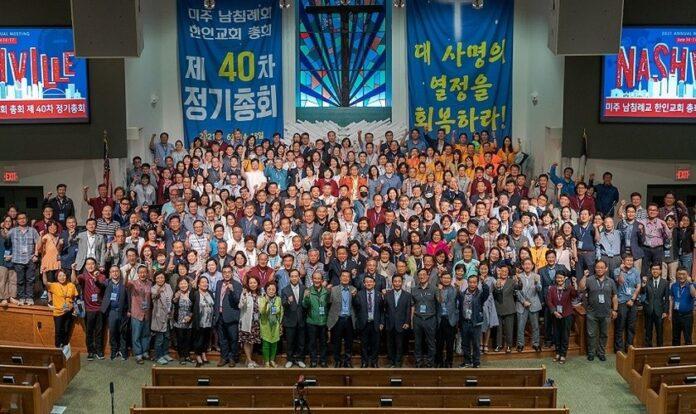 Conselho das Igrejas Batistas do Sul da Coréia na América.
