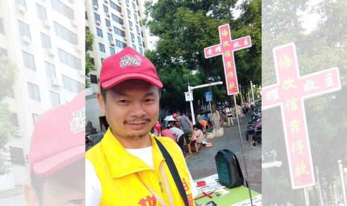 """Chen Wensheng já foi presos várias vezes por """"evangelismo ilegal"""" nas ruas da China. (Foto: China Aidi)"""