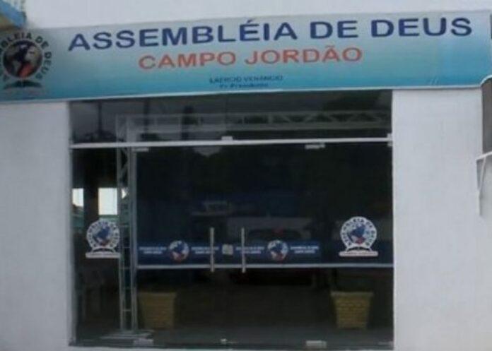 Fachada da frente da igreja Assembleia de Deus, Campo Jordão, em Jaboatão dos Guararapes, na Região Metropolitana do Recife (PE)